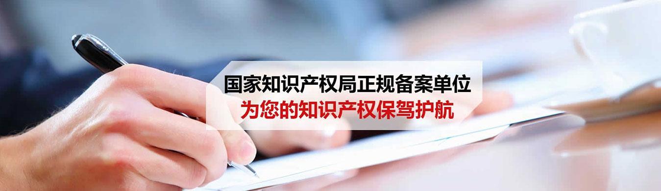 天津商标注册流程