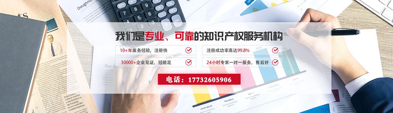 天津专利申请服务机构