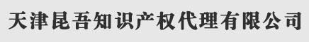 天津商标注册_专利申请